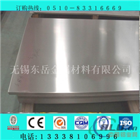 0.6mm5052合金铝板价格【荐】
