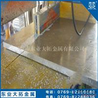 2011铝合金密度 2011硬质铝板价格
