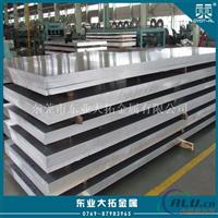 批发7A04铝板 氧化铝7A04铝板