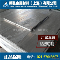 5083-O态铝板参数性能