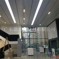 启辰4S店展厅镀锌钢板天花吊顶