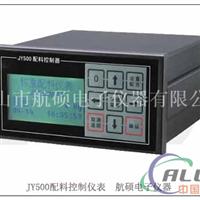 配料定量控制仪表