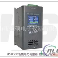 电炉可控硅调整器