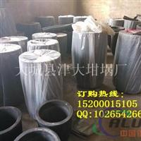 优质石墨坩埚,化铝坩埚价格