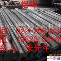 6061挤压铝管     重庆7075铝管