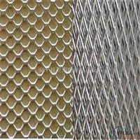 静电喷涂幕墙铝板网_喷涂菱形拉伸铝板网厂