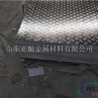 批發0.5mm鋁板的價格