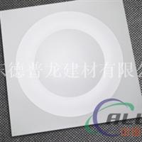 铝扣板_圆型铝扣板厂家_圆型铝扣板