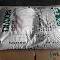 三菱电泳漆树脂SA10AX铝型材行业专用树脂