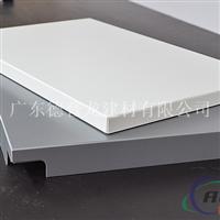 铝扣板_广州铝扣板_铝扣板厂家