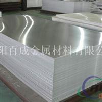 纯铝板  1060-H24   2.010002000