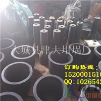 上海石墨粘土坩堝制定