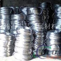 1100进口铝线 1200铝线 质量保证