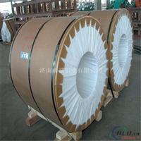 保温铝卷价格 保温铝板卷厂家