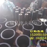 天津化铝石墨坩埚