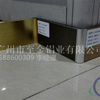 优质铝合金踢脚线价格-厂家批发18588600309