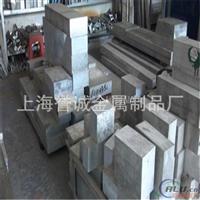 高品质铝板 2219航空铝合金板