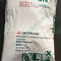 DIAION SA10ALLP進口三菱電泳漆處理樹脂
