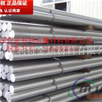 6061进口铝棒,环保铝棒