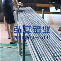 国产2024合金铝棒
