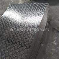 0.9mm铝板处理价格