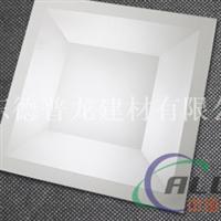 铝扣板_井型铝扣板厂家_井型铝扣板价格