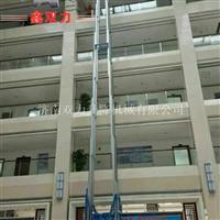 10米升降机  灯具维修升降平台价格