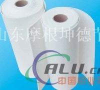 高温陶瓷纸高温陶瓷纤维纸耐高温陶瓷纤维纸