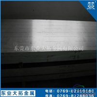 進口2214防銹鋁板