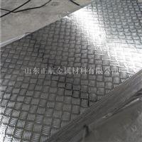 0.5mm铝板报价