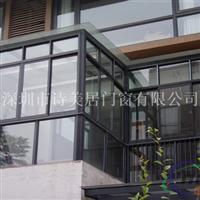 别墅阳光房 露台铝合金玻璃房 小区阳光房