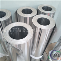 化工厂用0.7毫米铝板