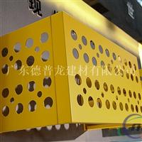 铝合金空调罩的作用