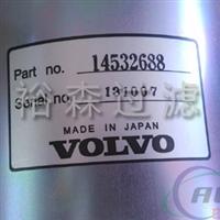 供应沃尔沃14532688液压滤芯