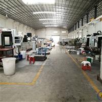 地板线扣条铝材加工厂家 亮银铝制品