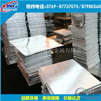 5052铝薄片