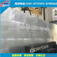 KUMZ(库姆兹)7075铝板中国供应商