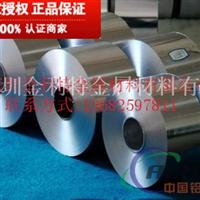 5052冲压铝带材,可分条开平
