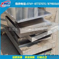 供应EN AW-1050A铝板 AL99.5纯铝板