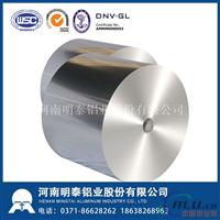 明泰锂电池铝箔供应商1060铝箔