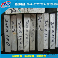 7075-T6铝板密度