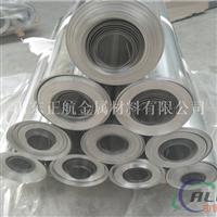 1mm保溫鋁卷較低報價