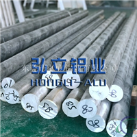 进口合金铝棒AA7005