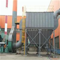 ZC72机械反吹布袋除尘器
