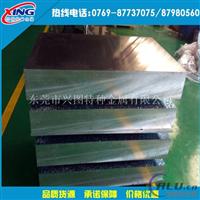 Alumec 89模具铝板