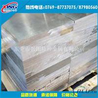 东莞6063A6063-T6铝板材生产厂家