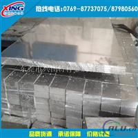 AL6063中厚板 AL6063铝板价格