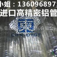 厂家销售7075-t6硬性耐磨铝棒