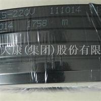 电热带电伴热带管道保温电缆DBR-Pz