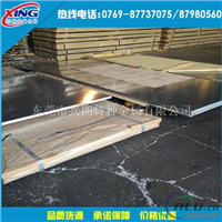 进口2017-t451铝板包装